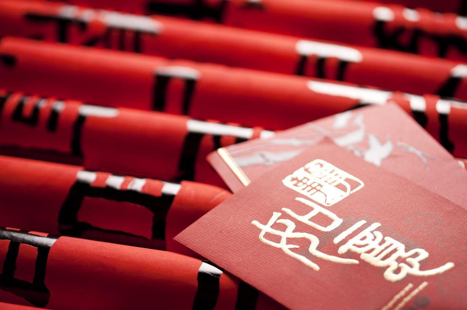 red scrolls