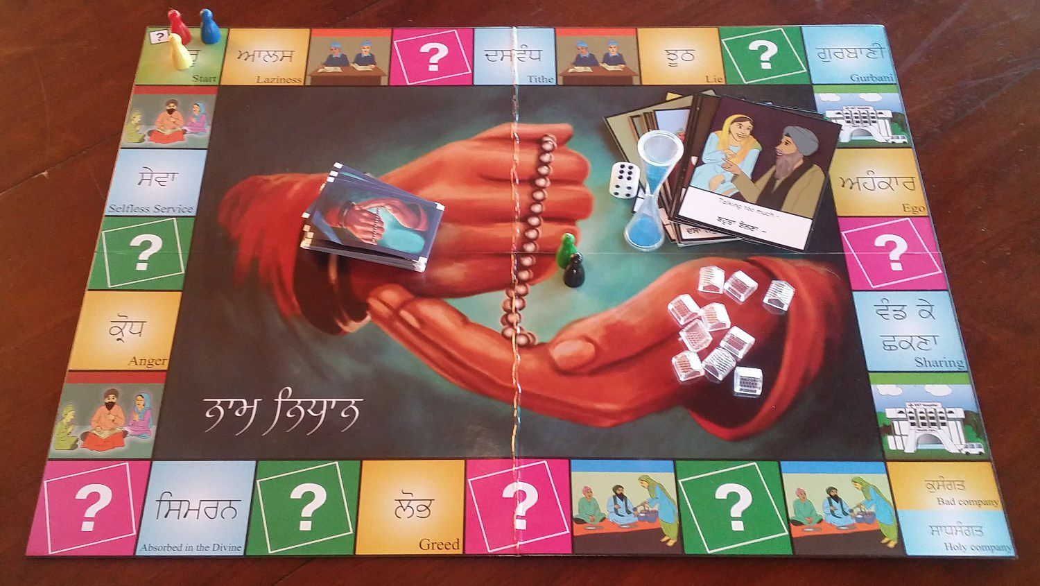 Sikhism Games Puzzles And Activities Resources