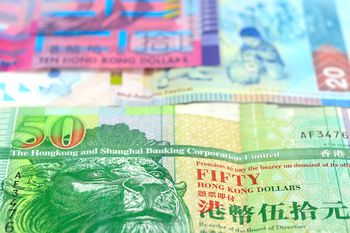 whether macau pataca should shift currency Use hkd, which you can easily change back your local currency,instead hkd is widely accepted in macau it is also easier to exchange those money in hk.