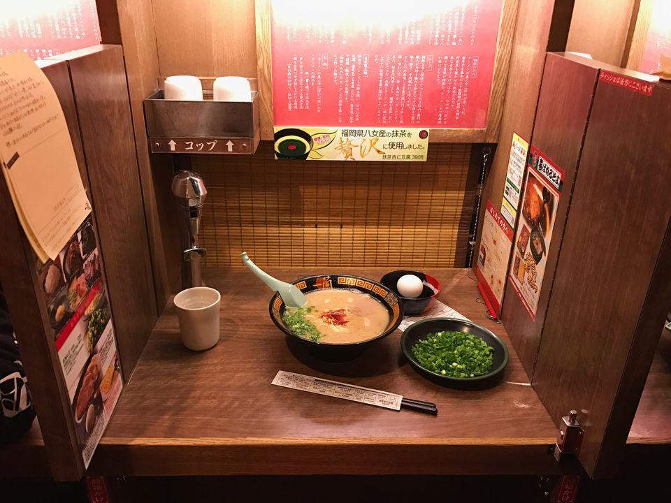 Ichiran Ramen flavor concentration booth