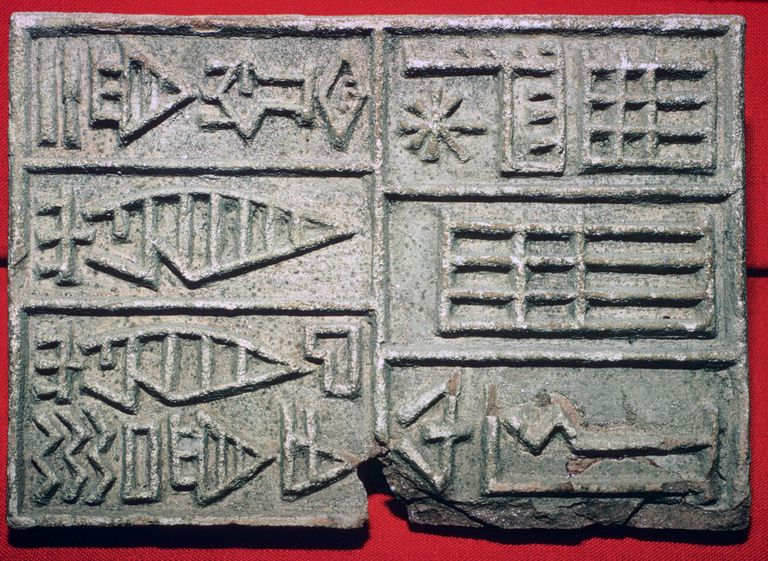 Akkadian inscription on a brick-stamp of baked clay.