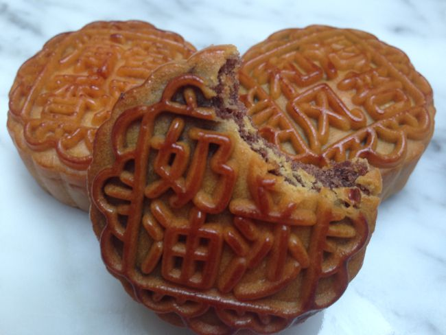 mooncakes mid-autumn festival