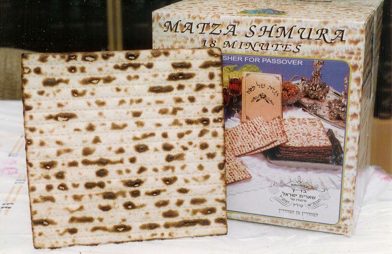 Shmurah Matzah