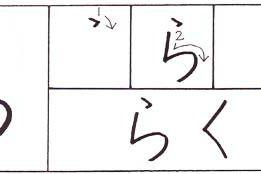japanese hiragana vocabulary list pdf