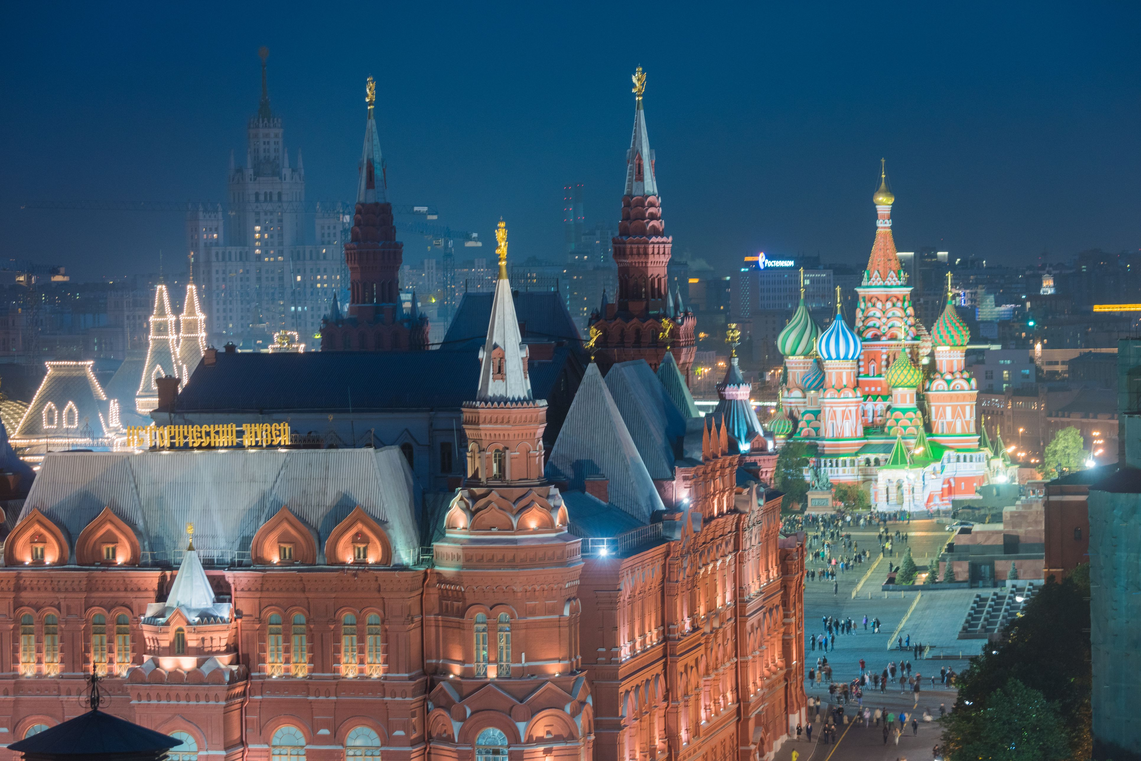 moscow capital of russia city of domes