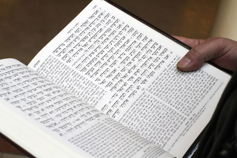 Torah reading, Paris, France, Europe
