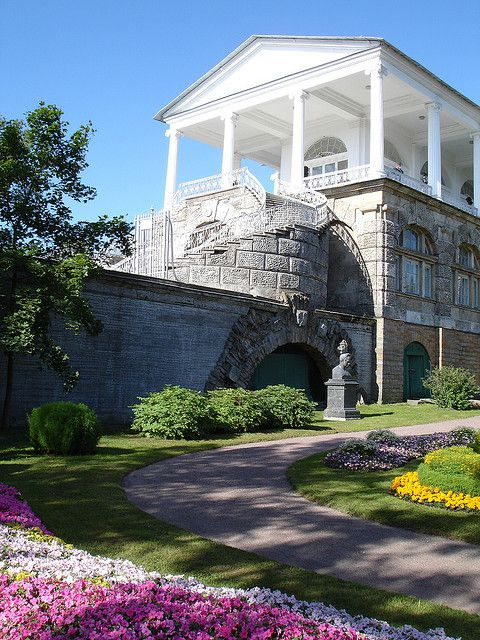 Catherine's Palace Grounds