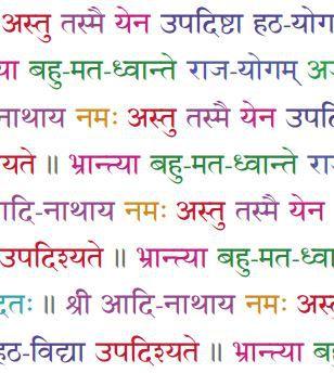 a brief introduction to the bhagavad gita