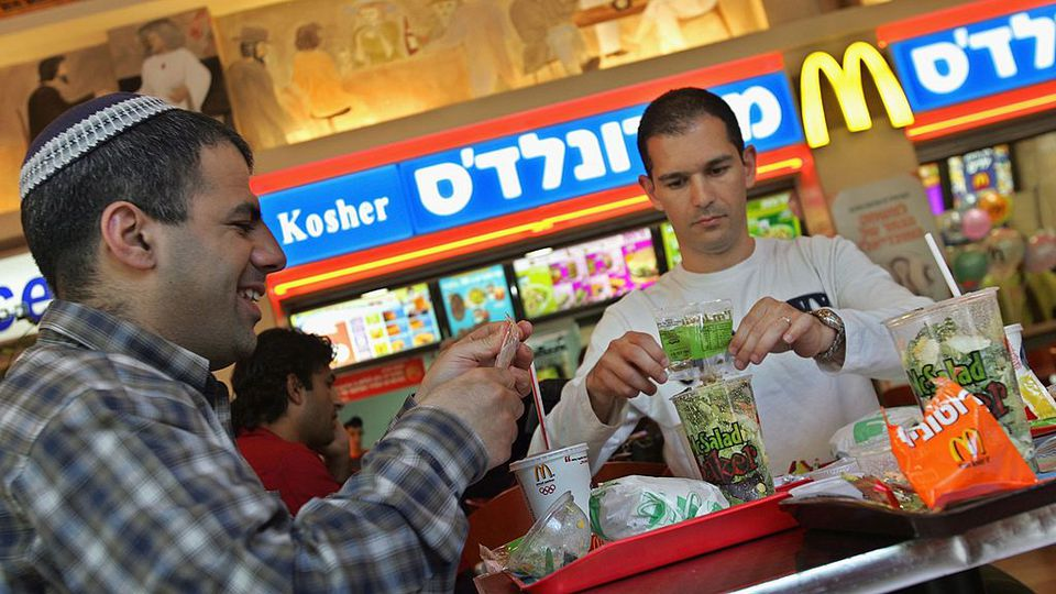 A kosher McDonald's franchise in Israel