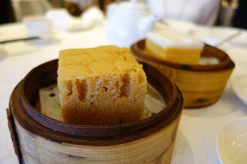 Steamed Chinese Sponge Cake Ingredients
