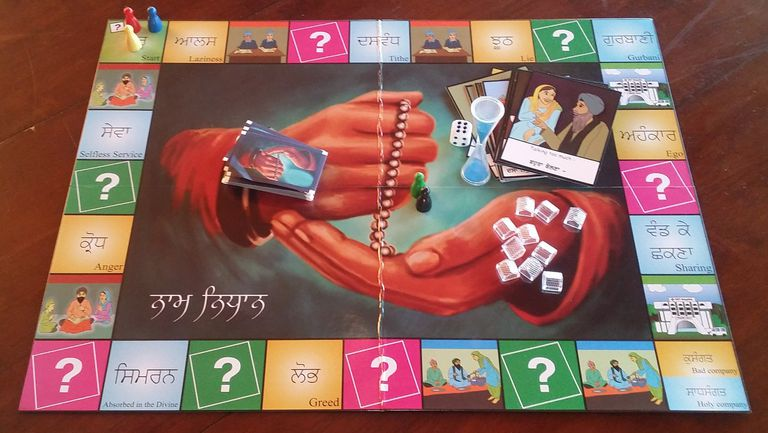 Naam Nidhan Game Board