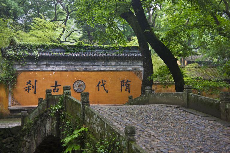 Tiantai Temple