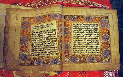 Ancient Guru Granth Sahib Text