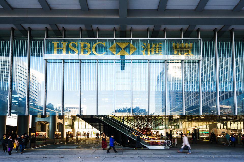 Hong Kong and Shanghai Bank building in Hong Kong