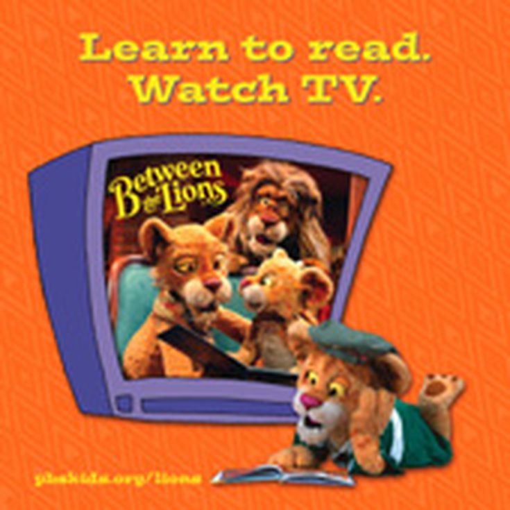 benefits of television in education