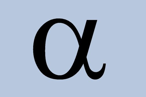 The Greek letter alpha, used to denote statistical signifiance.
