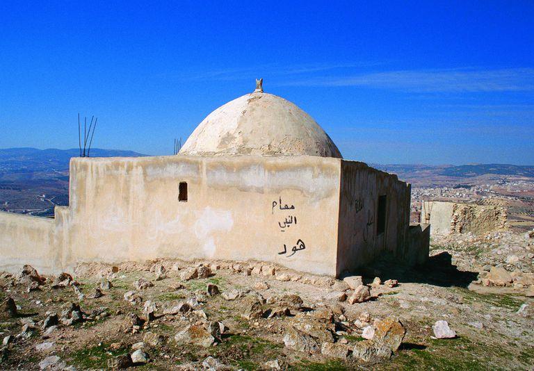 tomb of Hud