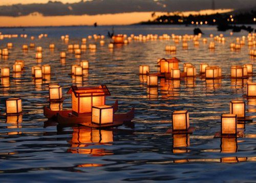 Lantern Floating Hawaii - Memorial Day