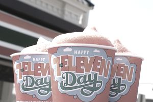 Picture of free Slurpees on 7-Eleven Free Slurpee Day