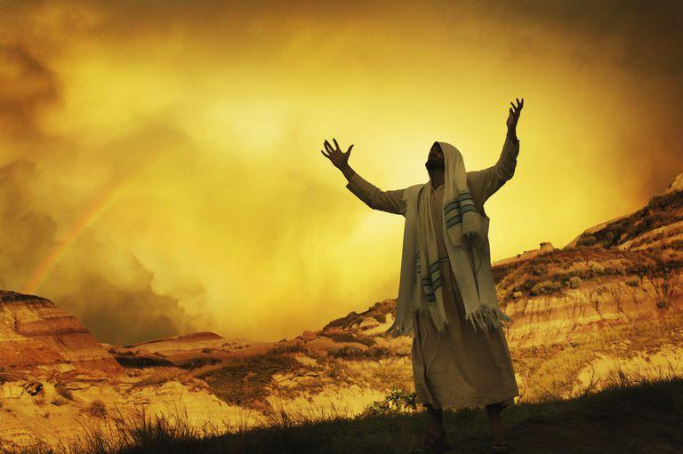 Jesus' Real Name