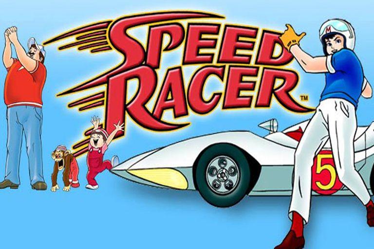 Corredor de la velocidad
