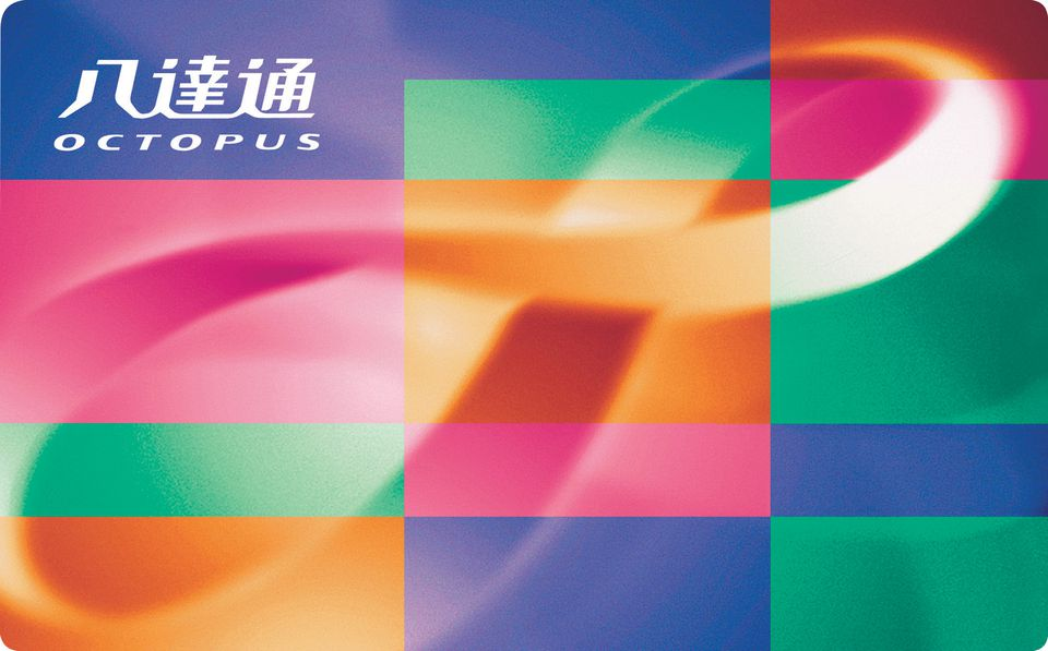 Hong Kong Octopus Card And How To Use It