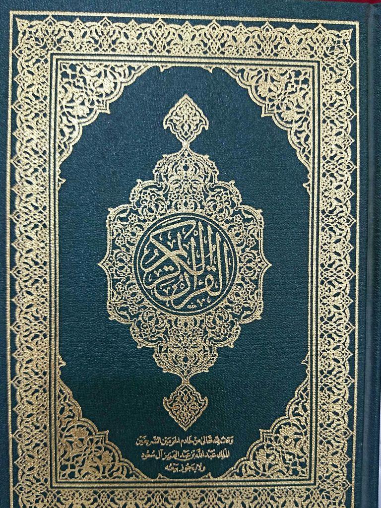 Close-Up Of Quran