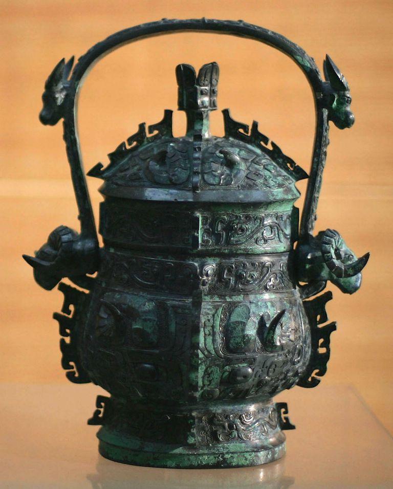 Early Western Zhou Bronze You