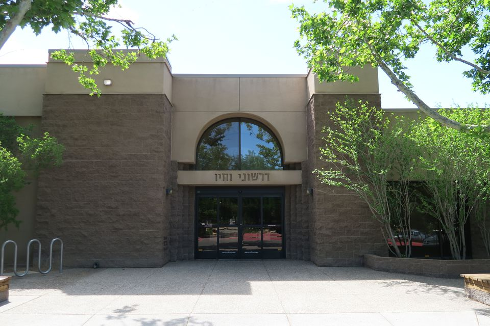 Congregation Albert, Albuquerque New Mexico