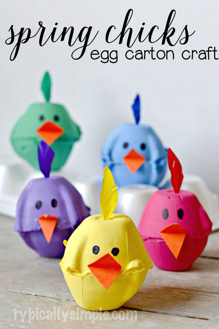 26 recycled egg carton crafts for kids Egg tray craft ideas