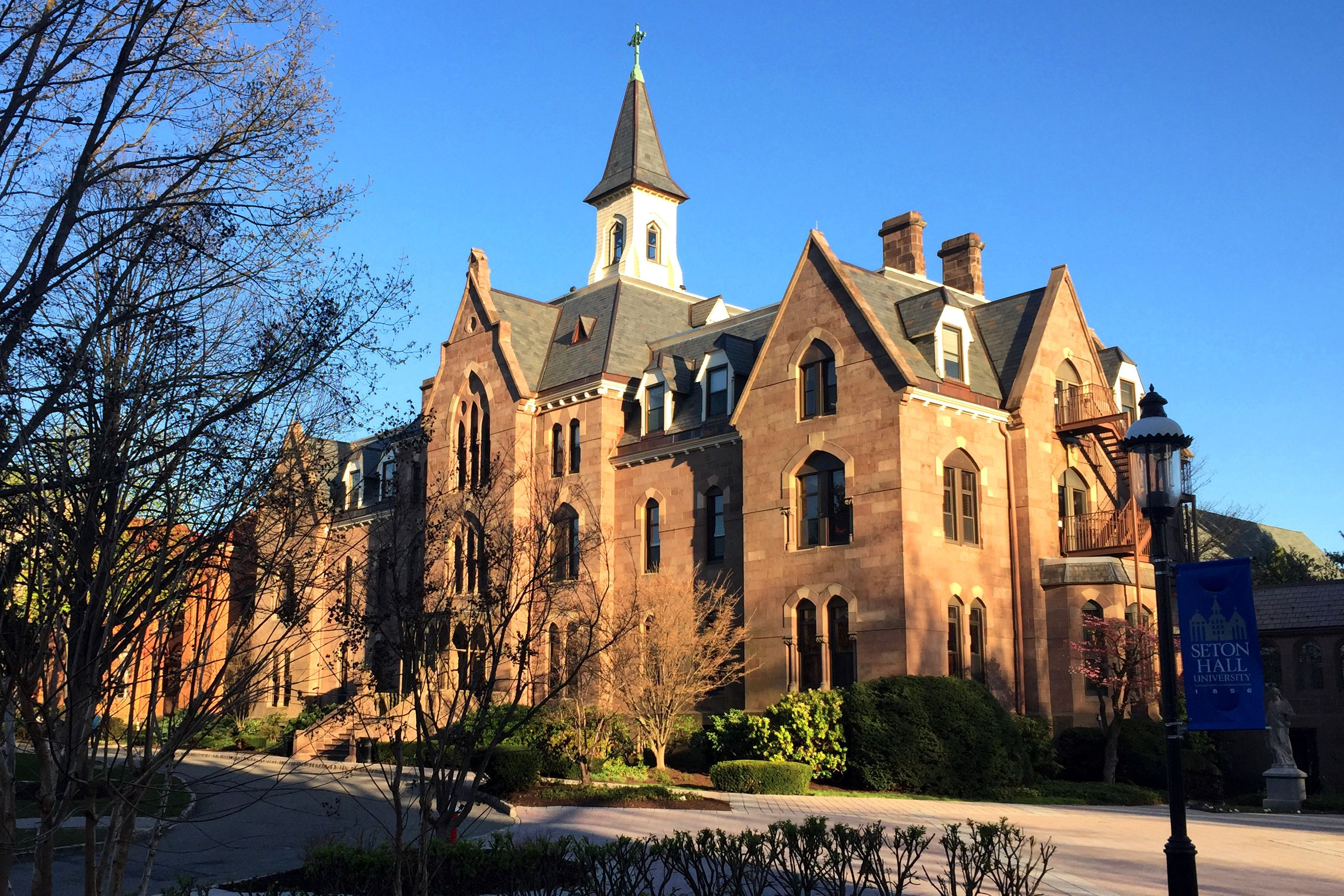 seton hall admissions  acceptance rate and more