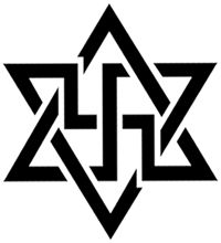 Official Raelian Symbol - Hexagram and Swastika