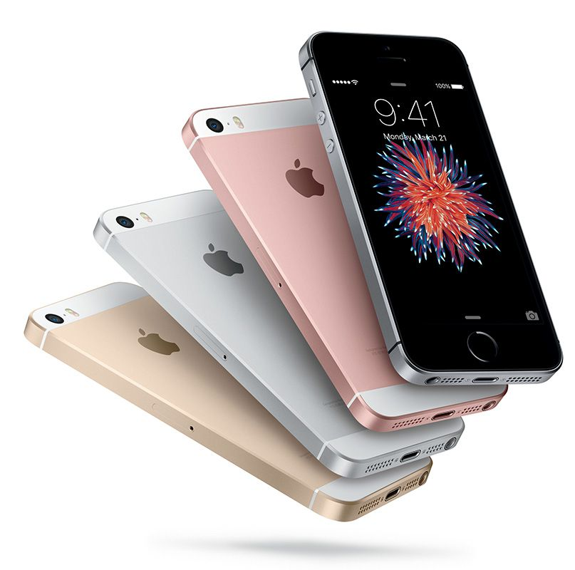 All About The IPhone SE