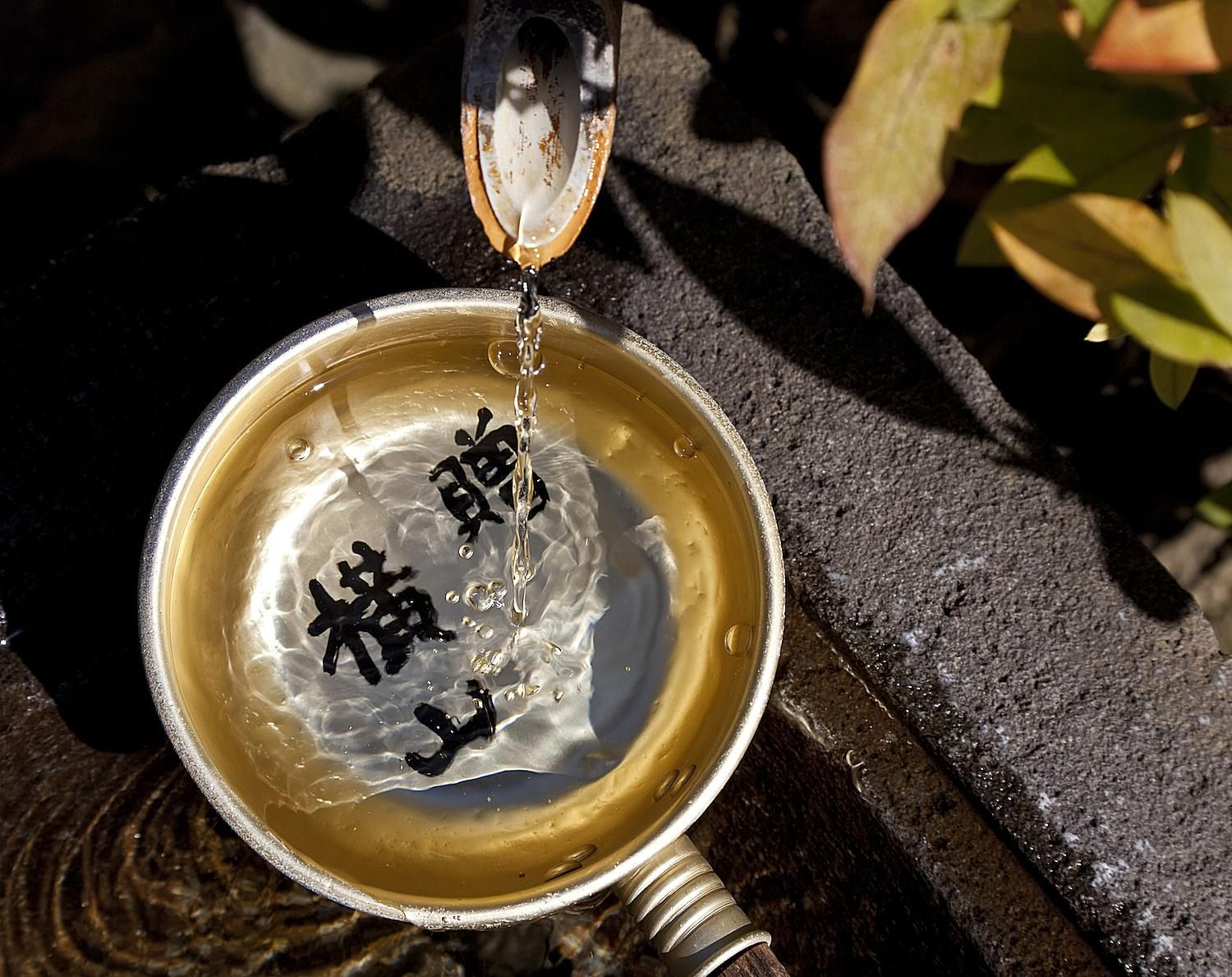 How To Use Fountains For Good Feng Shui In Your Home