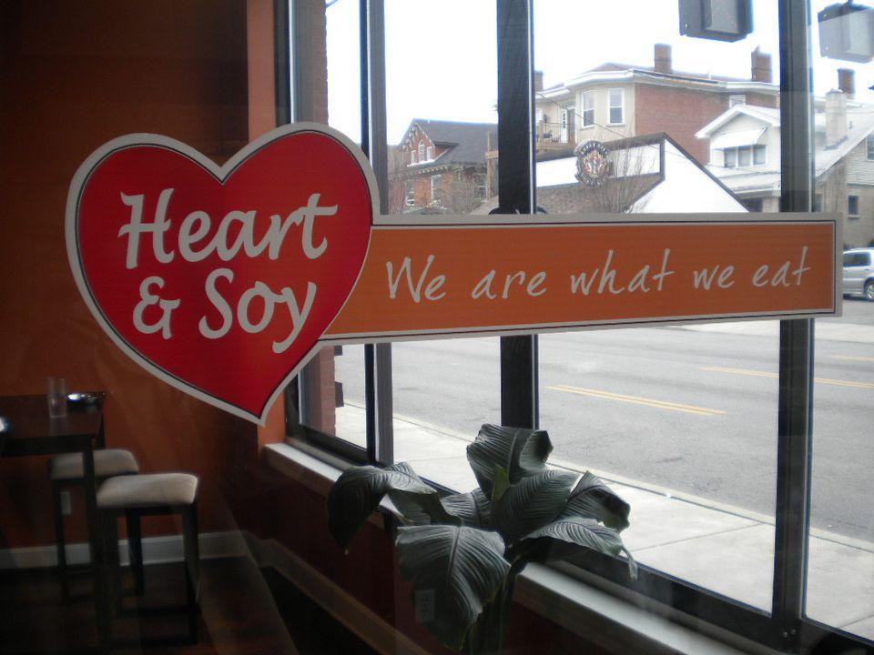 Heart & Soy in Louisville