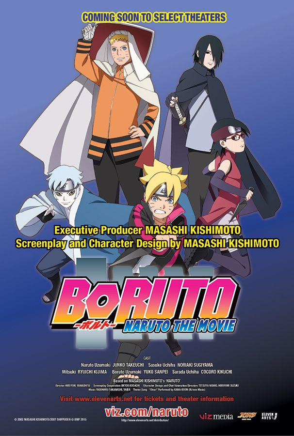 Boruto: Naruto the Movie North American Movie Poster.