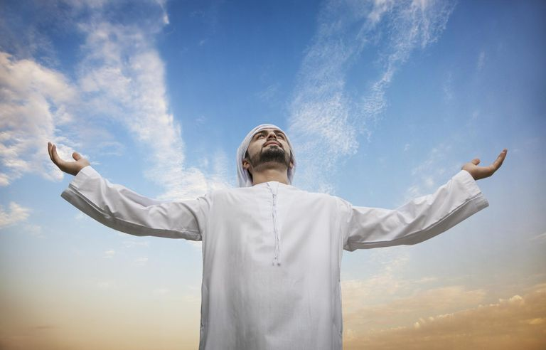 how to ask allah for forgiveness in islam
