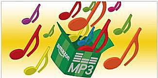 Amazon MP3 Gift Cards