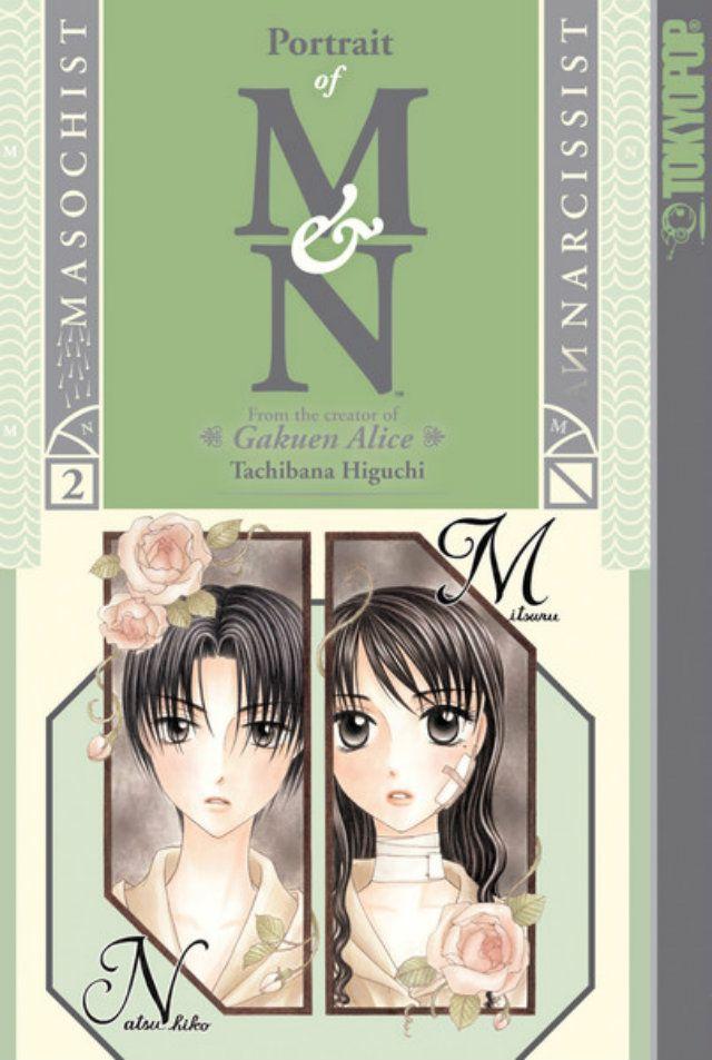 Portrait of M&N