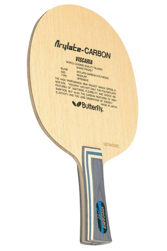 VISCARIA Mrylate-CARBON