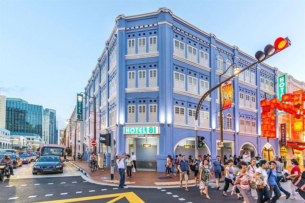 Hotels near Orchard Road, Singapore - Agoda