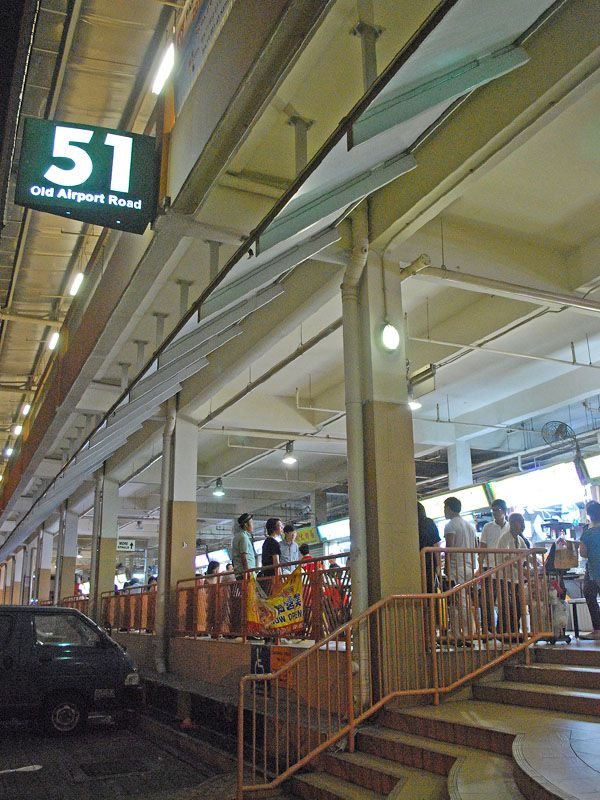 Old Airport Road Hawker Center, Singapore