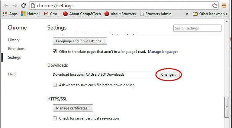 Chrome settings screenshot