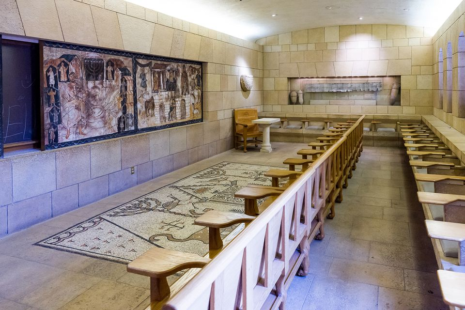 Israel Heritage Nationality Room in the Cathedral of Learning at the University of Pittsburgh