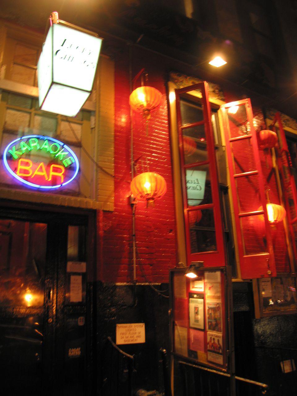 Bijou New York Restaurant