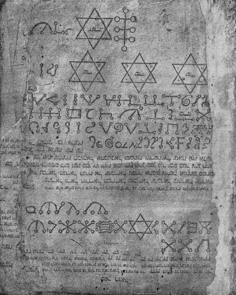 Page from the Sefer Raziel