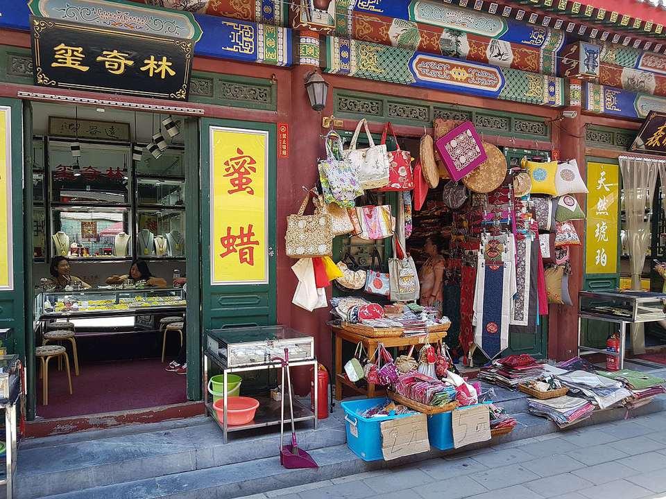 Beijing Antique Market (Panjiayuan Flea Market)