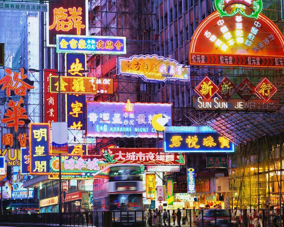 Nathan Road in Hong Kong.