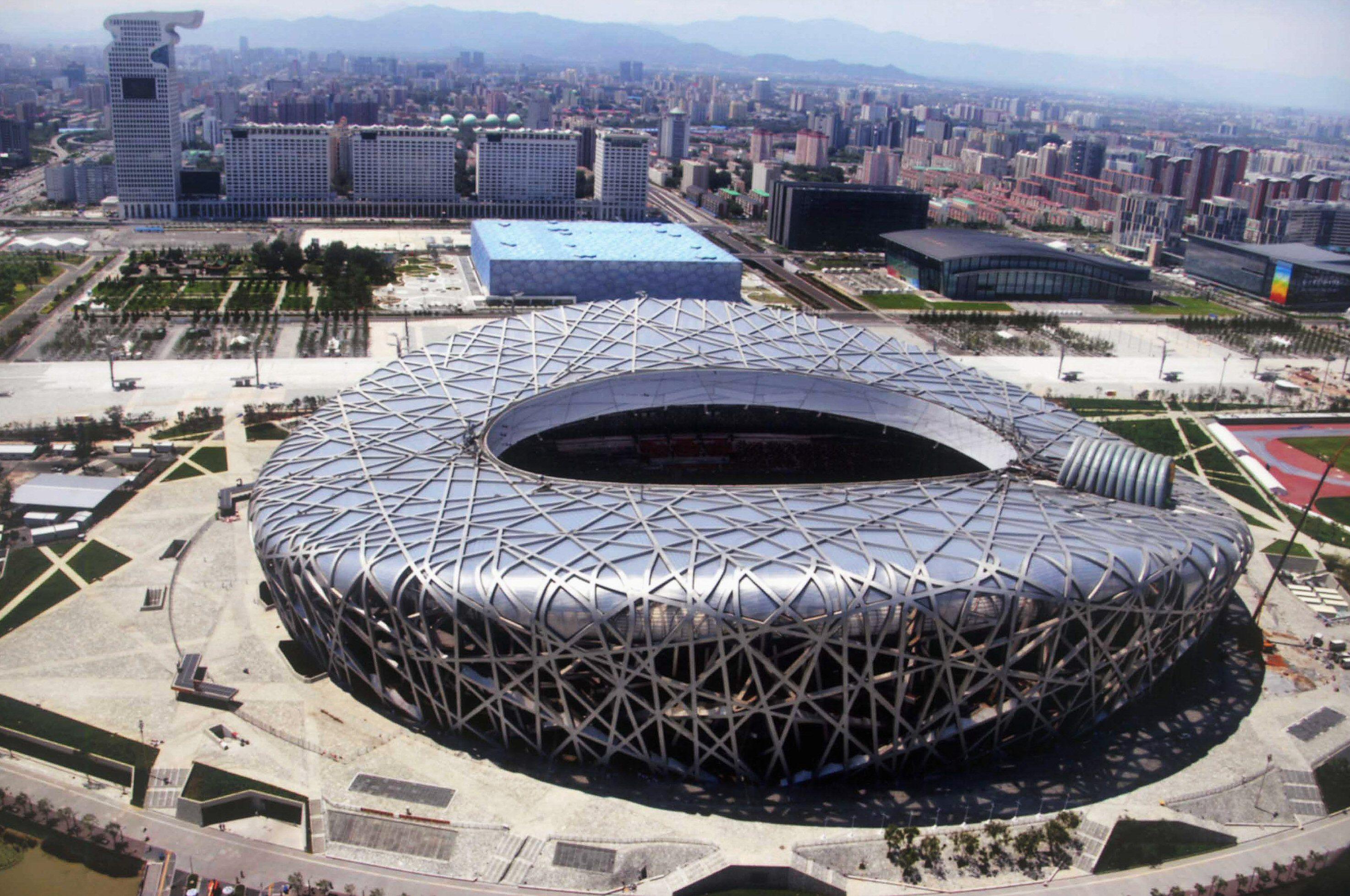 Arquitectura moderna? Véalo en Beijing, China