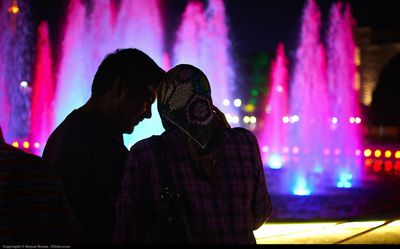 Courtship and Dating in Islam